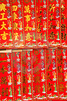 Chinese Blessing Words Royalty Free Stock Images - Image: 7996009