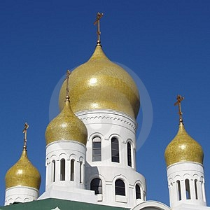 Holy Virgin Cathedral Stock Image