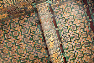 Forbidden City Interior Design Royalty Free Stock Photography - Image: 8096497