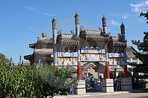 The Summer Palace Pailou Stock Photography - Image: 8098112