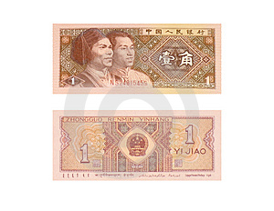 1980 Chinese Bill Royalty Free Stock Photo - Image: 814065