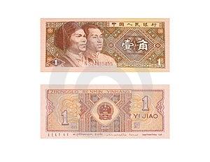1980 Chinese Bill Royalty Free Stock Photo - Image: 814065