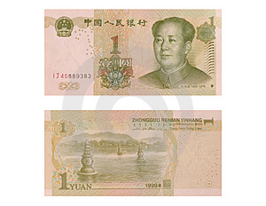 Chinese Bill Stock Image - Image: 814091