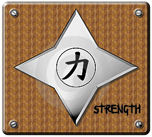 Chinese Star With Strength Symbol On A Wood Plaque Royalty Free Stock Photography - Image: 8133487
