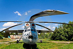 UN Helicopter Stock Photo - Image: 8234860