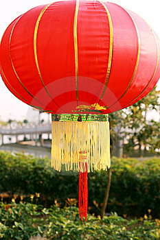 Lantern Stock Photo - Image: 8286040