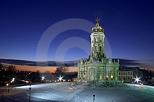 A Church In Dubrivici Royalty Free Stock Photo - Image: 8303015