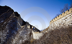 Great Wall Royalty Free Stock Photography - Image: 8310337