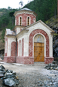 Serbian Orthodox Church Royalty Free Stock Image - Image: 8314406