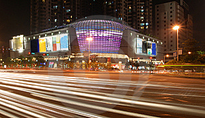 Foshan By Night Stock Images - Image: 8323404