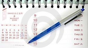 Agenda Stock Images - Image: 8324894
