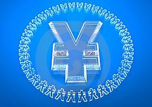 Glass ¥ (yen) Royalty Free Stock Photos - Image: 8334428