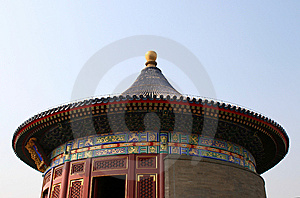 Beijing Temple Of Heaven 2009 Stock Photos - Image: 8361483