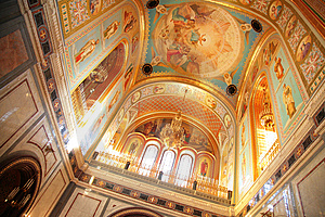 Interior Of Temple Of Christ Of Savior In Moscow Stock Photos - Image: 8370203
