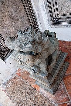 Religious Stone Lion Stock Photo - Image: 8375330