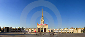 Exhibition Center Royalty Free Stock Images - Image: 8386289