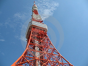 Tokyo Tower With Copyspace Royalty Free Stock Photo - Image: 8409825
