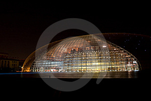 China National Theater Stock Images - Image: 8421134