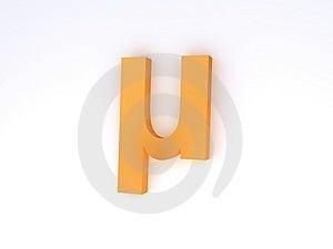 Simbolo Della MU Fotografie Stock Libere da Diritti - Immagine: 8428478