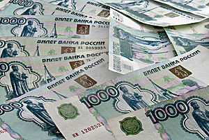 Russian One Thousand Roubles Royalty Free Stock Photography - Image: 8439917