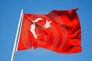 Turkish Flag Stock Photos - Image: 8444843
