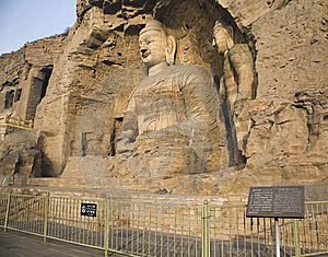 Yungang Caves Stock Photos - Image: 8446663