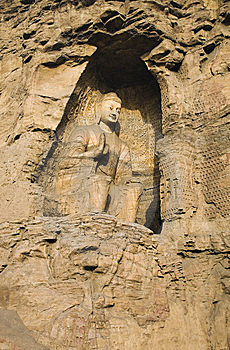 Yungang Caves Stock Photo - Image: 8446690