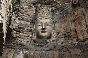 Yungang Caves Royalty Free Stock Photography - Image: 8446787