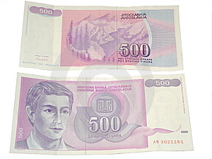 Hyper Inflation - Dinara 500 Yugoslavia Currency Royalty Free Stock Image - Image: 8450146
