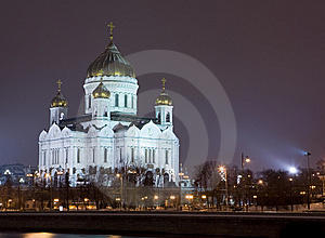 Cathedral Of Christ The Savior Stock Photography - Image: 8459452