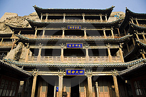 Chinese Ancient Architecture Stock Photos - Image: 8473263