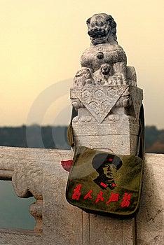 Stone Lion And Bag Stock Image - Image: 8487511