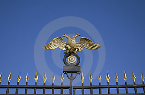 Russian Museum Gates Stock Photography - Image: 8511772