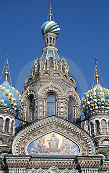 Spasa Na Krovi Cathedral Royalty Free Stock Photos - Image: 8511938