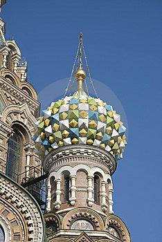 Spasa Na Krovi Cathedral Royalty Free Stock Image - Image: 8512036