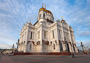 Cathedral Of Christ The Savior Stock Photos - Image: 8512263