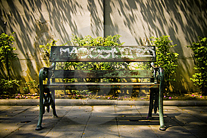 Empty Public Bench In Afternoon Sun Royalty Free Stock Photo - Image: 8519185