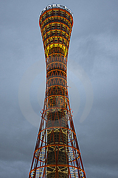 Kobe Port Tower Stock Images - Image: 8520784