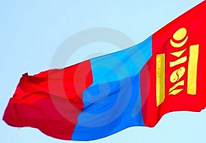 Flag Of Mongolia Stock Photos - Image: 8535953