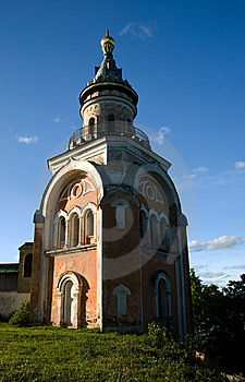 The Thrown Christian Monastery Royalty Free Stock Images - Image: 8543139