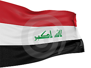 3D Iraq Flag Royalty Free Stock Images - Image: 8547049