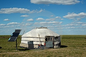 Yurt Stock Image - Image: 8550431
