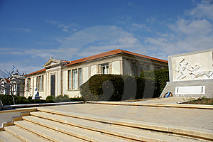 Greek School In Paphos, Cyprus Stock Photos - Image: 8559923