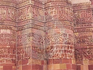 Qutub Minar Detail Carving Stock Image - Image: 8566911