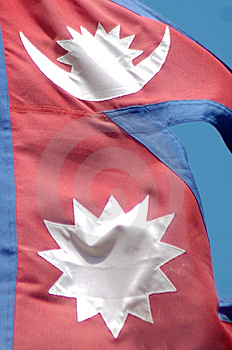 Closeup Of The Nepalese Flag Stock Photography - Image: 8567782
