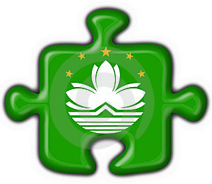 Macao Button Flag Puzzle Shape Stock Images - Image: 8573234
