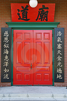 Traditional Chinese Door Stock Images - Image: 8581574