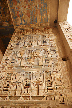 Hieroglyphs Royalty Free Stock Images - Image: 8616519