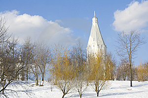 Church Stock Images - Image: 8625624