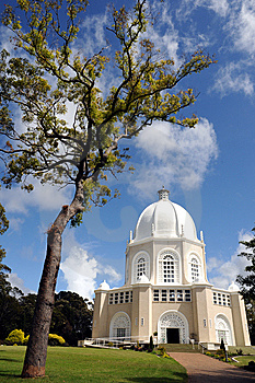 Bahai Temple Royalty Free Stock Photo - Image: 8634555